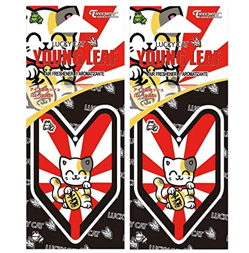 JBD Empire Treefrog Wakaba Young Leaf Japanese Air Freshener JDM Car Auto Rising Sun Lucky Cat - Ice Squash Scent 2 Pack