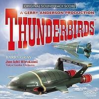 THUNDER BIRD ONGAKUSHU by Hirokami Jun-Ichi Tokyo Garden Orchestra