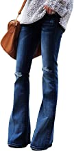 Women's Flare Jeans, Hight Waist Bell Bottom Jean Slim Bootcut Jean Ripped Fitted Denim Jeans