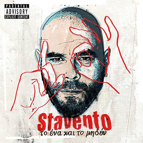 Grifos (2014 Version)