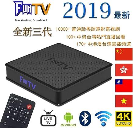 Amazon com: chinese tv box