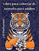Libro para colorear de animales para adultos: Un Libro Único para Adultos Diseños de Paisley Libro para aliviar el estrés