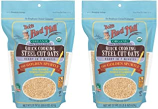 Bob's Red Mill Organic Quick Cooking Steel Cut Oats 22 oz (Two Pack) - Organic Quick Cook Steel Cut Oats - 2 Pack Whole, O...