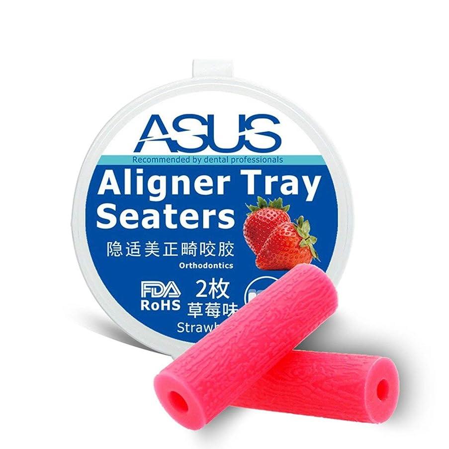 レンズモスクバーター非毒性デザインアライナチューイー歯チューイアライナ矯正咬傷スティックパーフェクトスマイル医療グレードシリコーン - ピンク