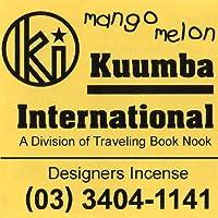 KUUMBA/クンバ『incense』(MANGO MELON) (Regular size)