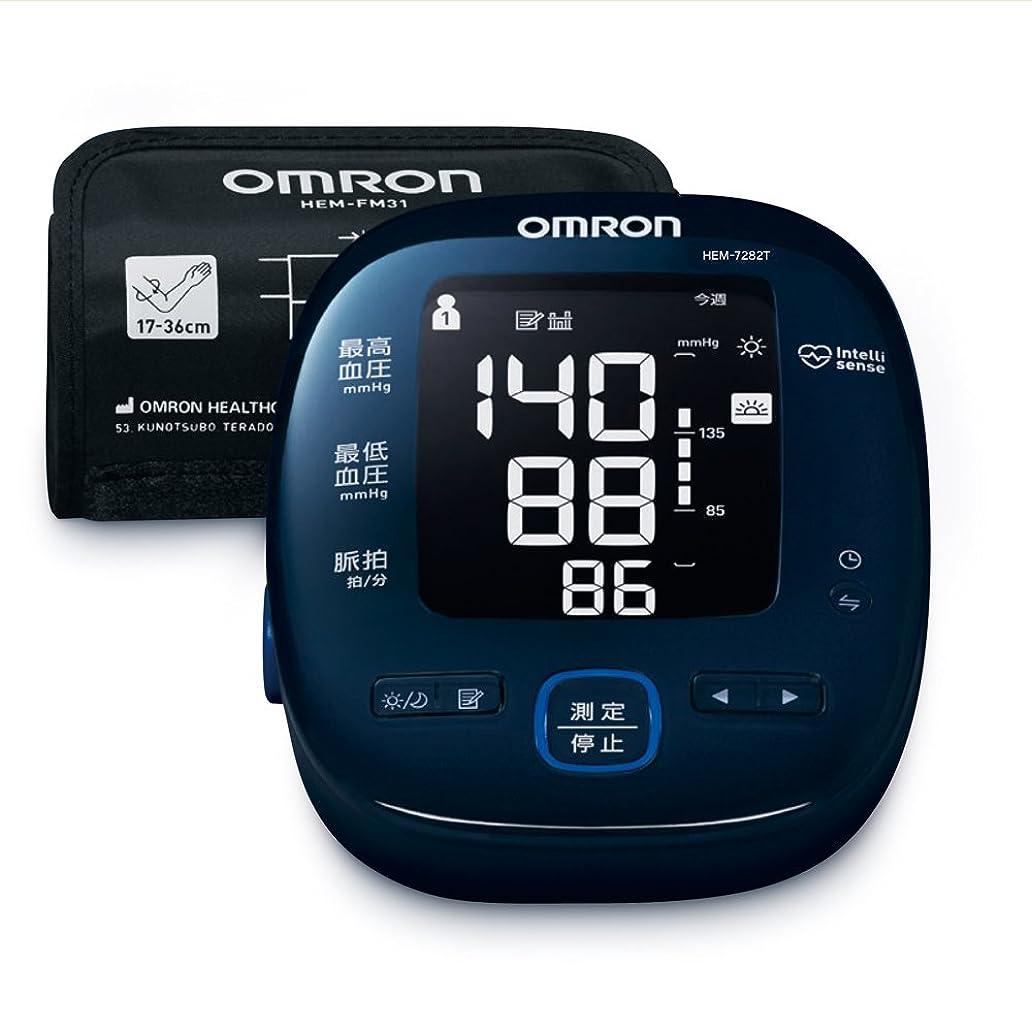 小競り合いアプローチスリップシューズオムロン 血圧計 上腕式 腕帯巻きつけタイプ スマホアプリ/OMRON connect対応 HEM-7282T