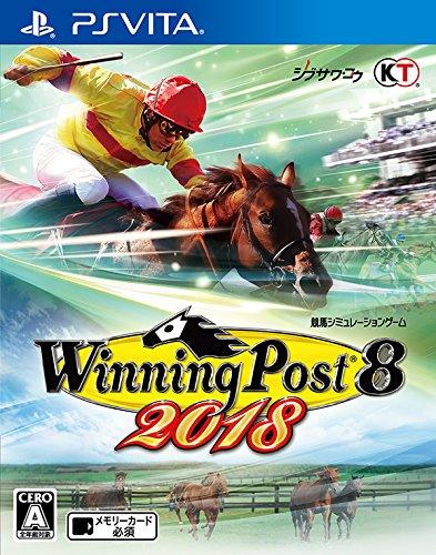WinningPost82018-PSVita