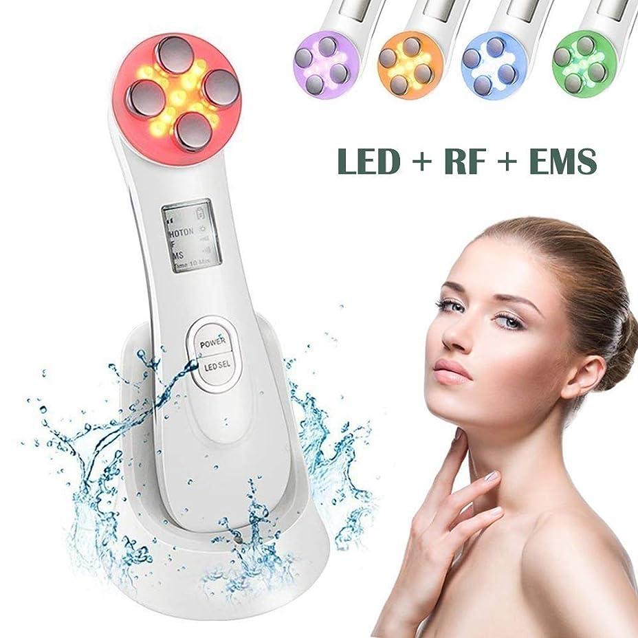 九時四十五分抱擁レジ美装置、顔LEDの光子のスキンケア機械表面持ち上がることは、目のしわの心配の器械をきつく締めます