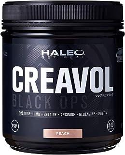 HALEO クレアチン クレアボルブラック 540g サワーピーチ味 全6種成分配合 Creapure ブランド使用