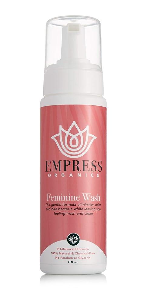 Empress Organics Feminine Wash (8 oz)