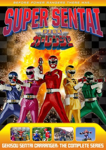 Power Rangers: Gekisou Sentai Carranger: The Complete Series