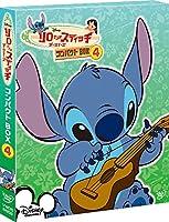 Disney - Lilo & Stitch: The Series Compact Box 4 (4DVDS) [Japan DVD] VWDS-5858