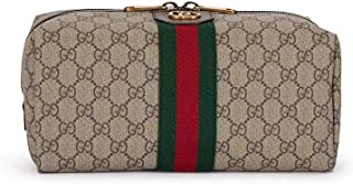 Luxury Fashion | Gucci Mens 5727679IK3T8745 Brown Beauty Case | Fall Winter 19