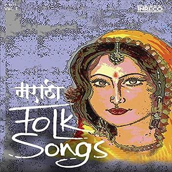 Marathi Folk Songs Vol 1