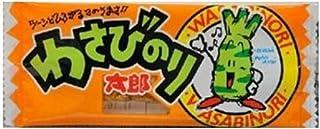 Wasabinoritaro 30 Stück Wasabi & Laver Geschmack Bl