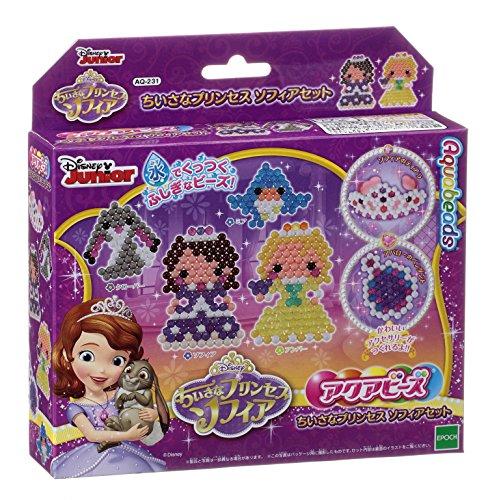 Aqua beads Sofia the First set