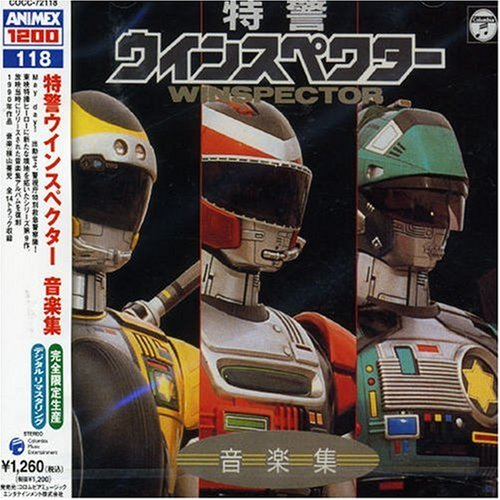 Tokkei Winspector (Soundtrack)