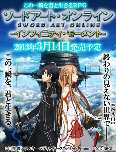 Sony PSP Sword Art Online Infinity moment RPG game Import Japan