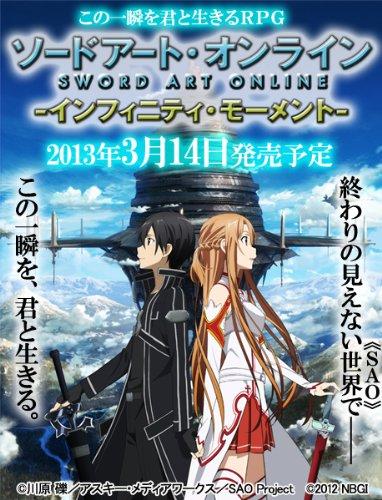 Sony PSP Sword Art Online Infinity moment