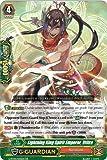 Cardfight!! Vanguard TCG - Lightning King Spirit Emperor, Vritra (G-FC03/035) - Fighter's Collection 2016