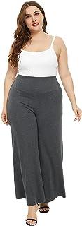 Hanna Nikole Women's Plus Size Comfy Stretchy Wide Leg Palazzo Lounge Pants