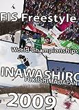 FIS FREESTYLE WORLD CHAMPIONSHIPS INAWASHI...