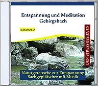 Entspannung Und Meditation Gebirgsbach