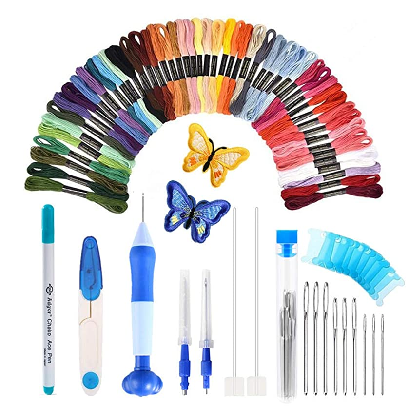 [Latest Model]Punch Needle Embroidery Kit,Punch Needle Set Magic Embroidery Pen with 50 Colors Threads&Embroidery Tools