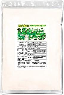 サイリウムハスク 250g オオバコ 食物繊維 国内製造