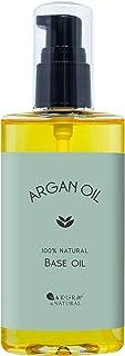 アルガンオイル 100ml 天然100% 無添加 マッサージオイル オーガニック フェイス ボディ 髪 兼用 ボディオイル