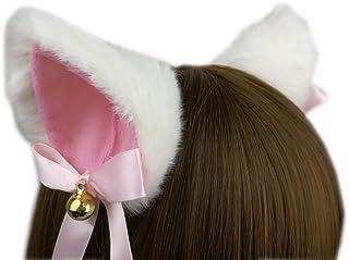 Ettonsun Furry Neko Cat Ears with Bell Kitty Ear Hair Clip Headband For Cosplay Costume Halloween Party Fancy Dress