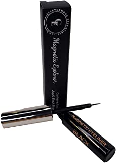 Magnetic Eyeliner For Use with Magnetic Eyelashes - 5ml - By Clevermore Essentials (Magnetic Eyeliner)