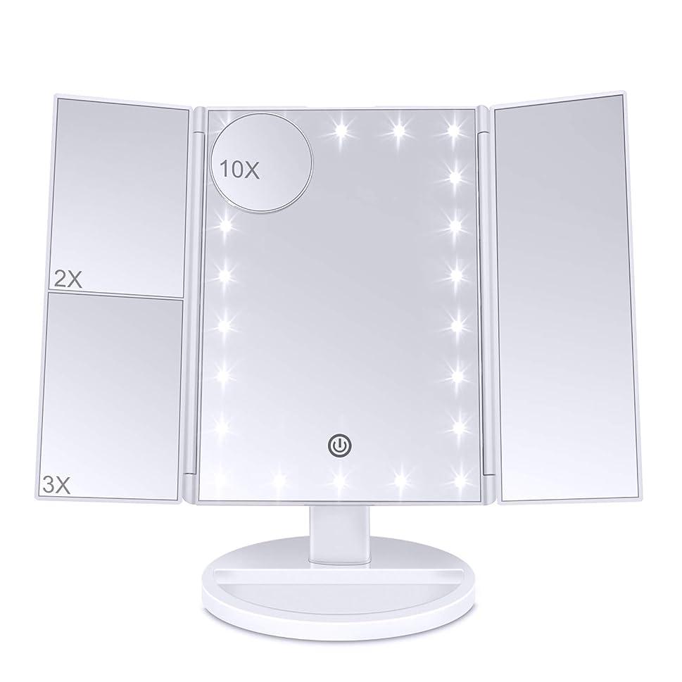 深く小康勇気Lirex ライト三つ折り化粧鏡、LED折りたたみ式1倍2倍3倍10倍拡大化粧鏡、三面鏡LED 付き、バニティミラー1X 2X 3X 10X化粧鏡 ledライト - 白い