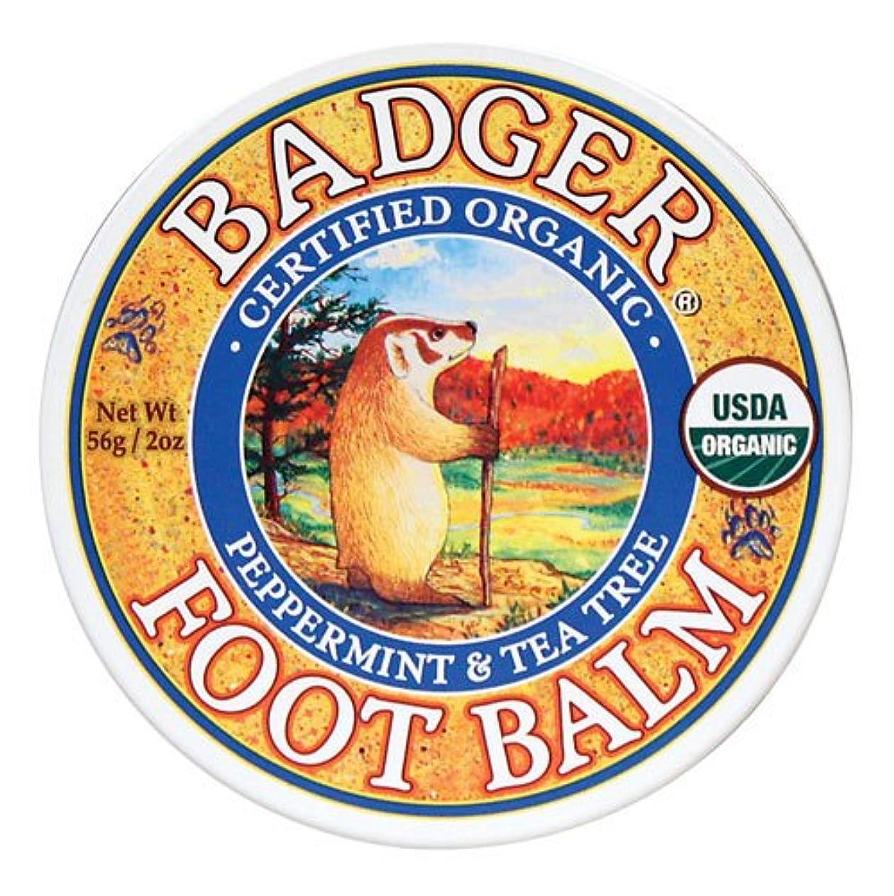画像地元惑星Badger バジャー オーガニックフットクリーム ペパーミント & ティーツリー 56g【海外直送品】【並行輸入品】