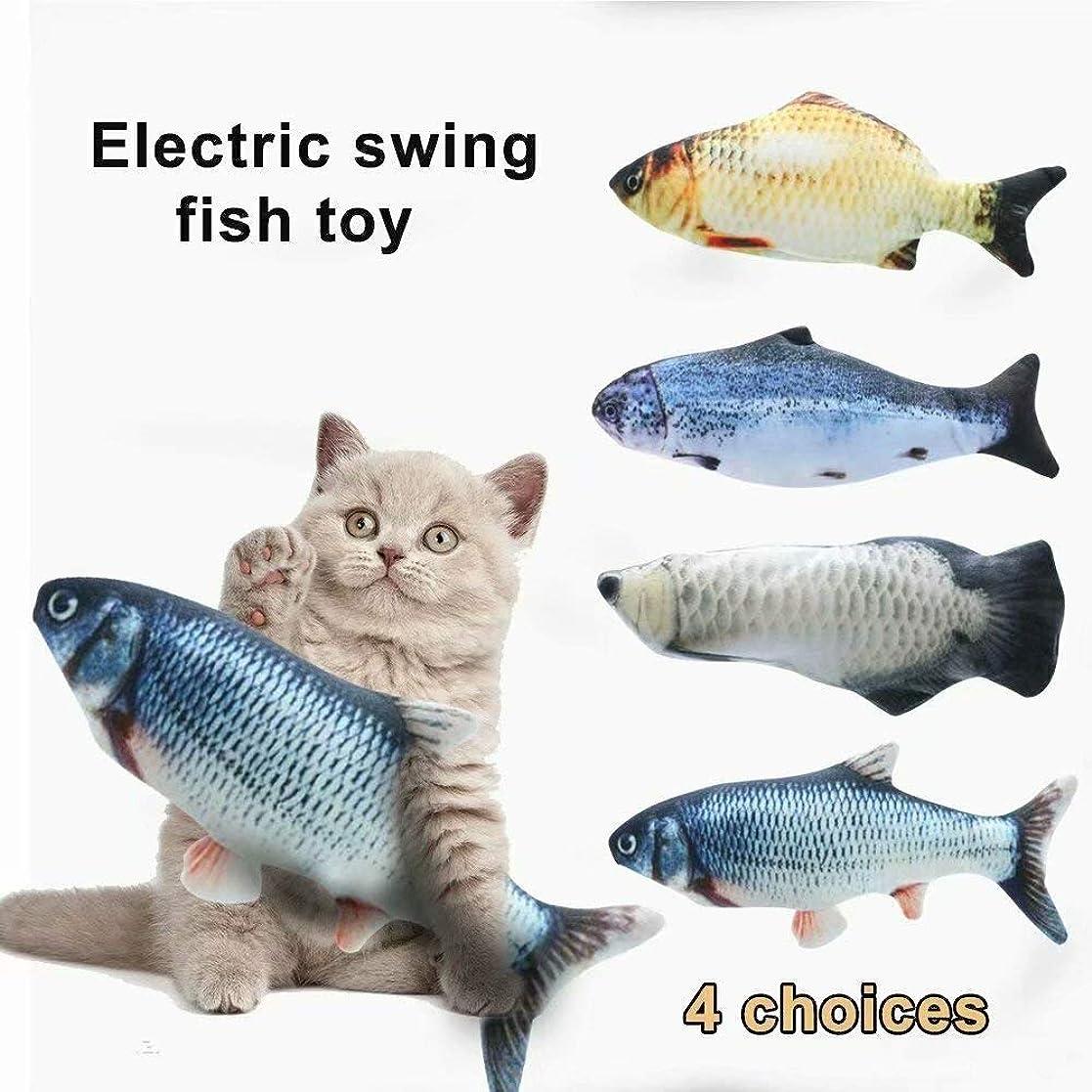 限り類似性次へheqian 電気猫ぬいぐるみ魚を振る現実的なぬいぐるみシミュレーション魚 Salmon