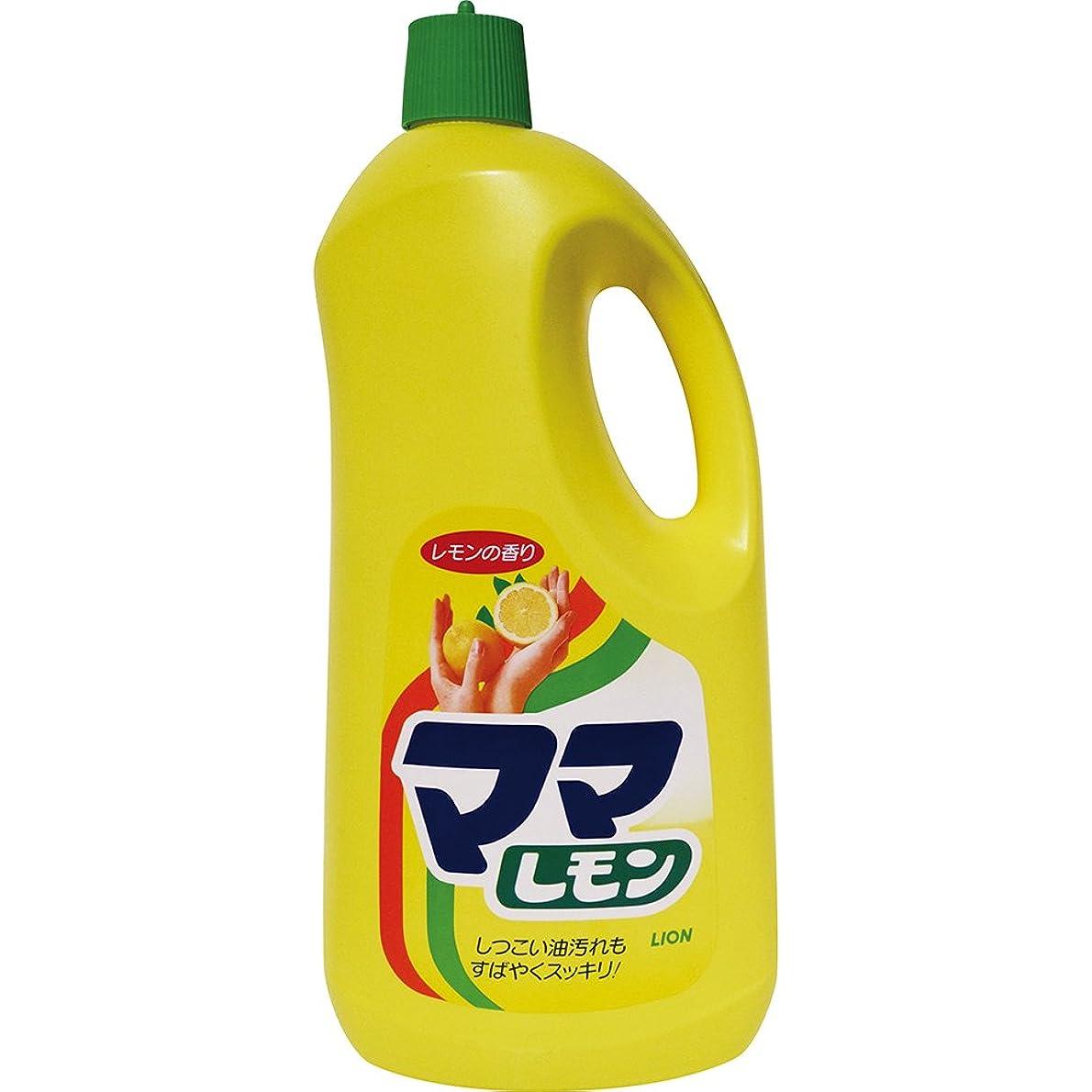 試用抑制する磁石【大容量】ママレモン 食器用洗剤 本体 2150ml
