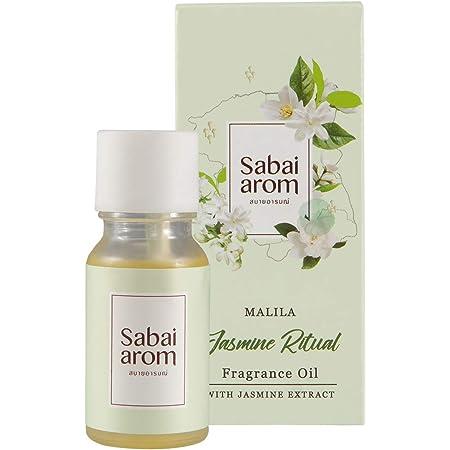 サバイアロム(Sabai-arom) マリラー ジャスミン リチュアル フレグランスオイル 10mL【JAS】【011】