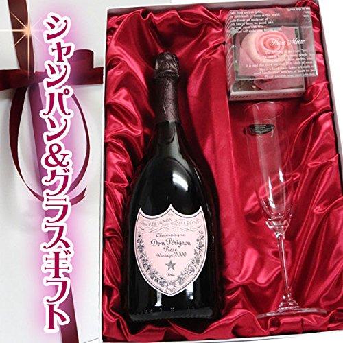 Riedel (リーデル) ローズセット高級ギフト箱 シャンパングラス()&ドン・ペリニヨン ロゼ 2005