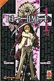 Death Note Ottava Ristampa 1 - Panini Comics
