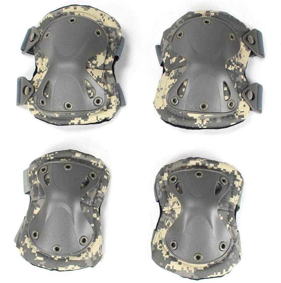 引退する保証する許可するCOLORFUH スポーツ用品 戦術的な保護具膝パッドリストバンドエアガンペイントボール狩猟狩猟スケートボードスクーター膝スポーツ安全膝パッド肘パッド