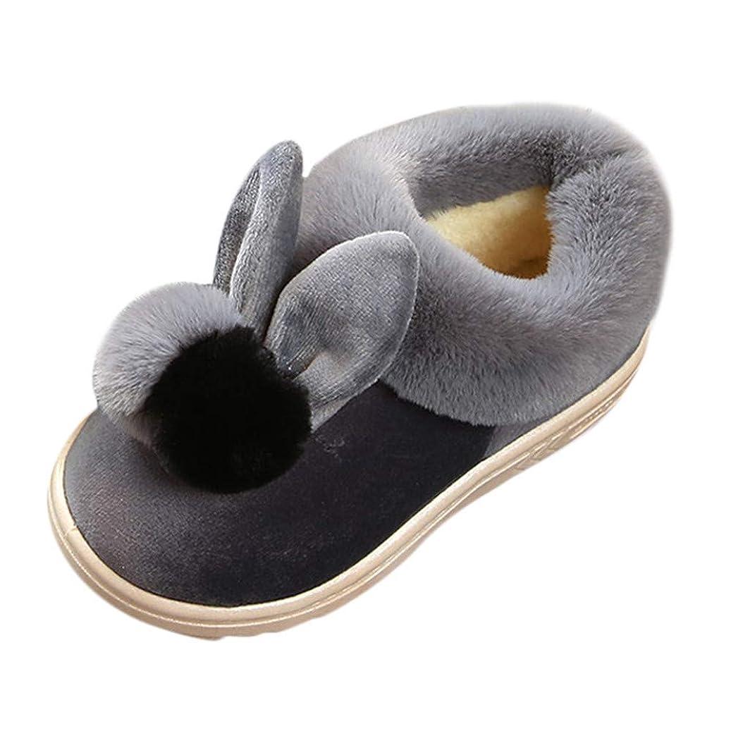 言及する摂氏度パキスタン子供靴 Hosam かわいい ウサギの耳 スノーブーツ 裏ボア 綿靴 キッズシューズ ベビー スニーカー 男の子 女の子 baby feet 赤ちゃん靴 フォーマル子供用 ベビーシューズ ファーストシューズ 歩行練習 履き心地いい 誕生日 プレゼント
