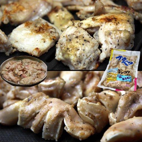 北海道 サロベツファーム  焼肉セット 1.7Kg  ( 牛カルビ 500g / 味付ジンギスカン 700g / ホルモン & ナンコツ 500g )