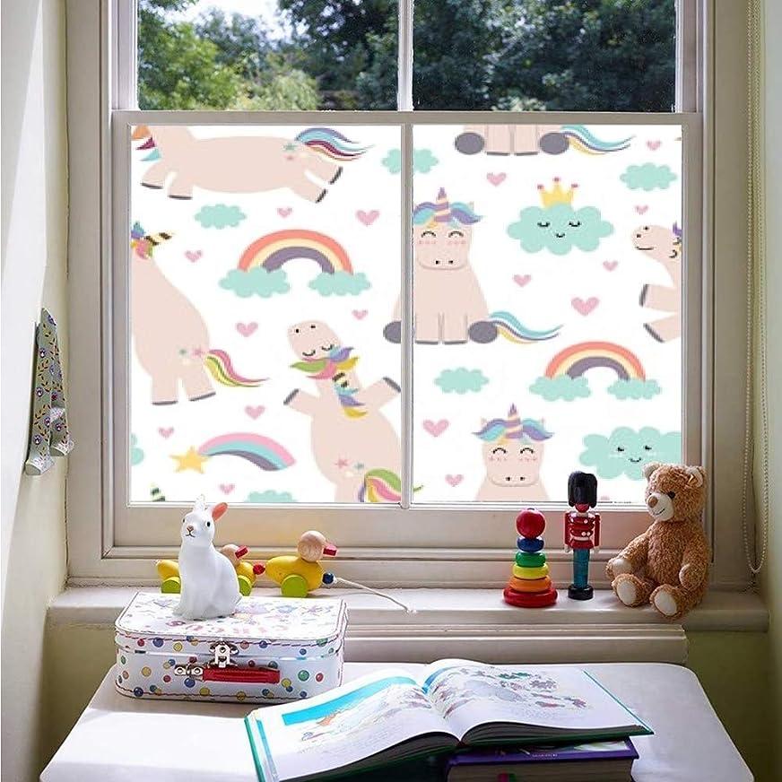 同一の防水ブラウス窓フィルム 目隠しシート 窓ガラス 遮光シート 美術の窓 飛散防止フィルム 愛らしい、虹と雲のシームレスパターンカット比較 uv ガラスフィルム 窓際のトットちゃん 断熱シート マジックミラー フィルム 透明 かわいい 窓ぼかし シェード 窓用かんきせん 紙シール