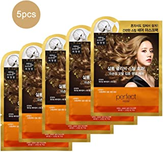 [Mise En Scene] Perfect Repair Hair Mask Pack(Damage Care) - Hair Mask Cap for Extreme Damaged Recovery Hydrating Hair Treatment Salon Clinic 5pcs Korean Cosmetic #Dab1147
