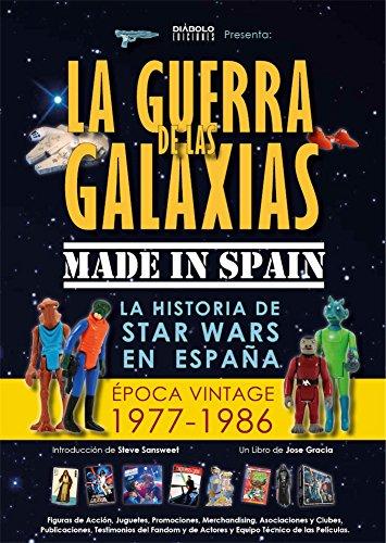 Guerra de las galaxias. Made In Spain. Época vintage. 1977 - 1986