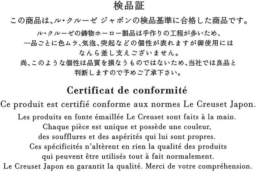 Le Creuset Tradition cocotte en fonte ronde noir /éb/ène 20cm 21001201402461