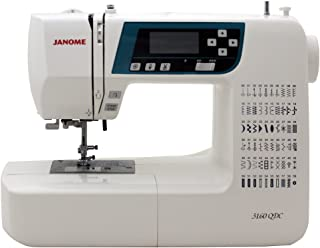 Best janome head office Reviews