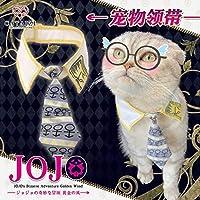 ジョジョの奇妙な冒険misutaキラ義景ブルーノコスプレ猫のボウタイビブミニ犬猫ネクタイnecktiepet用品ネックレス小道具