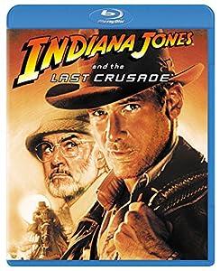 インディ・ジョーンズ 最後の聖戦