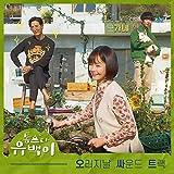 Top Star U-Back (Original Television Soundtrack)